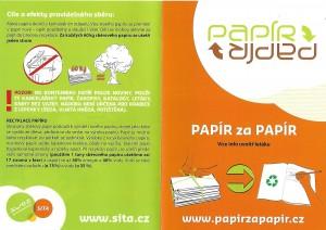 papir-za-papir-1